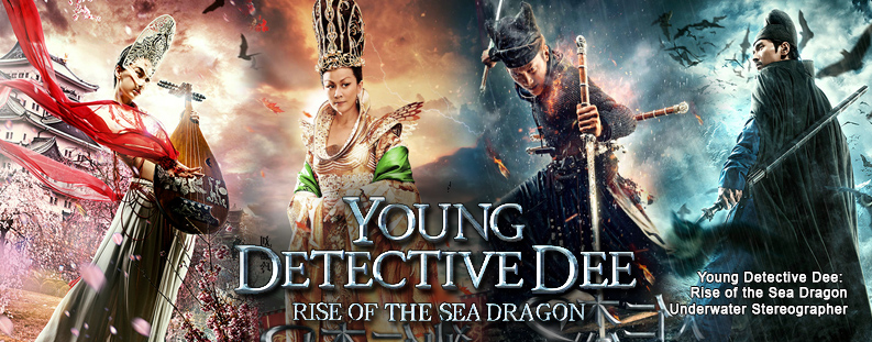Young Detective Dee; The Rise of the Sea Dragon