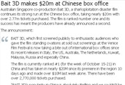 Bait takes $20M at Chinese box office